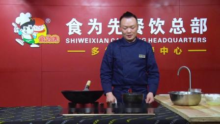 食为先:烧麦皮制作有什么技巧?中山哪里能学?