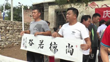 曲阳县影视协会之庆中秋迎国庆书法雅集活动