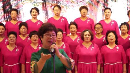 17.女生合唱《我的家乡碾子山》演唱(碾子山区)全体女演员