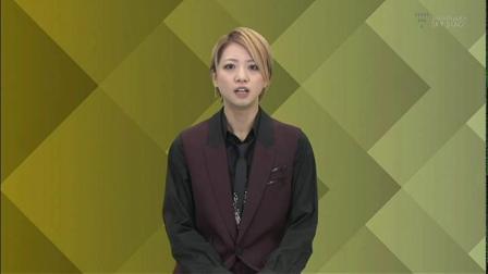 Takarazuka Precious Star#17「柚香光・礼真琴」