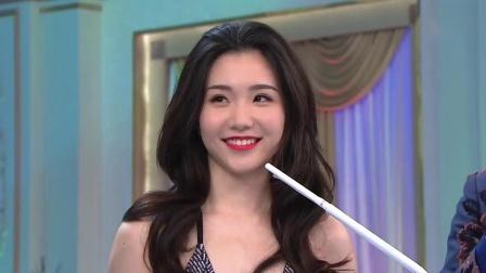 2019香港小姐競選決賽2