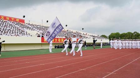 上海海事大学2019级军训汇演
