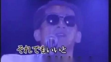こい(字幕)