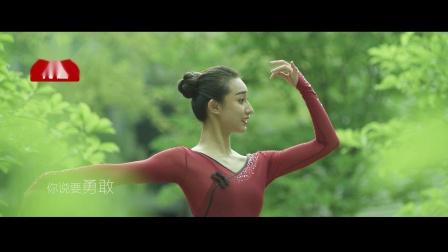 请回答2019·两新组织唱响初心MV展播㊱丨杭州艺创小镇:梦实现的地方