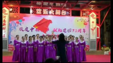 庆祝国庆70周年。【我和我的祖国】我的电子伴演。大合唱在汽车南站。