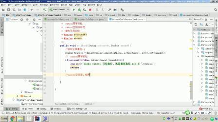 java高级全面解剖RocketMQ和项目实战21-开发bank1的cancel方法