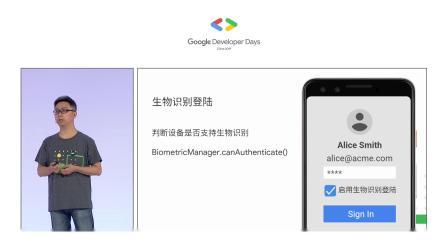 Android 开发最新技术概览