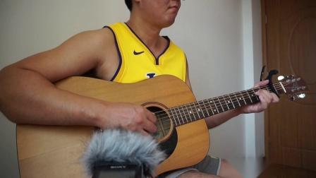 吉他指弹--周杰伦《说好不哭》