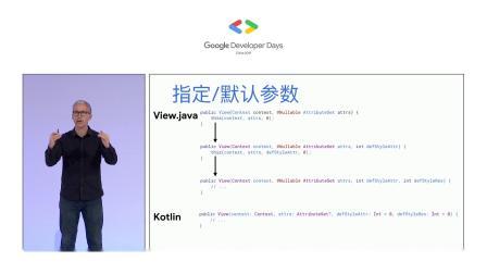 利用 Kotlin 进行 Android 开发