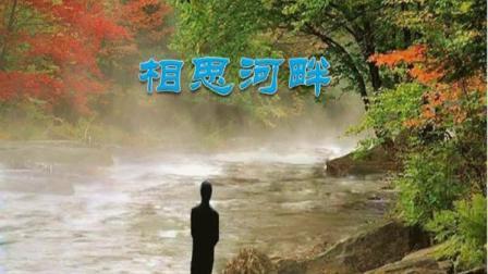 刘英华音乐作品(三十一)