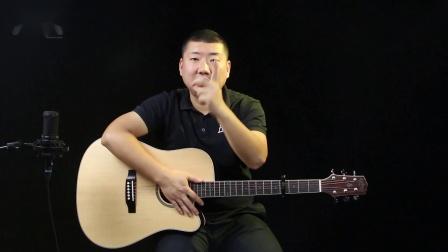 张震岳《小宇》吉他教学—爱德文吉他教室