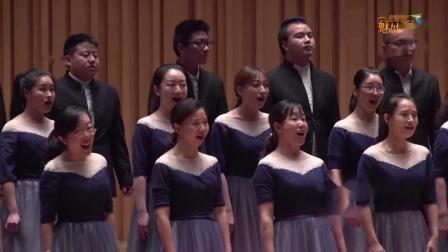 《美丽的草原我的家》《羊角花开》自贡市教育和体育局——之乐室内合唱团