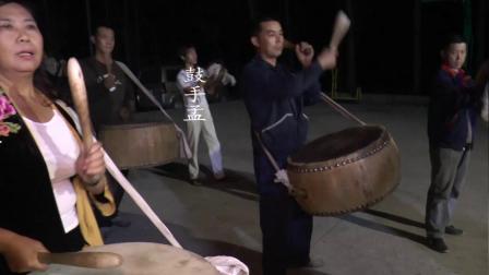 曲阳县影视协会之《韩家峪打鼓队》