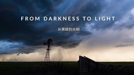 8K震撼延时摄影《追风人眼中的龙卷风暴》