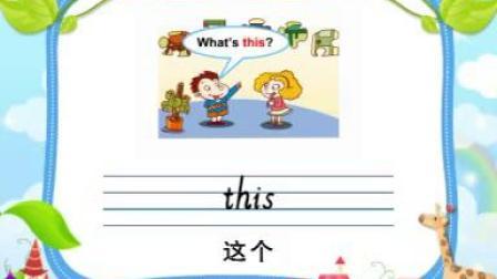 小学英语外研版  三年级上册课文动画Module 6_标清