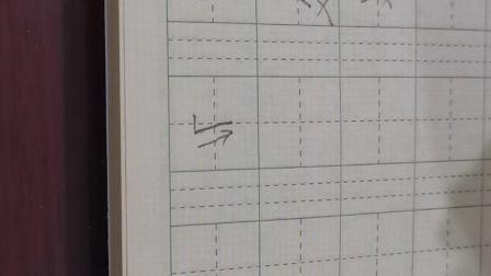 陈老师一年级写字教学