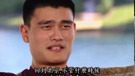 姚明年纪录片:姚明在NBA的第一个赛季结束了 感谢了翻译科林!