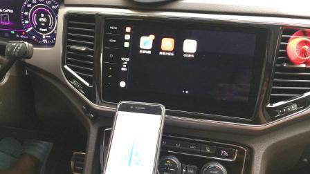 大众原厂屏幕有线转无线CarPlay