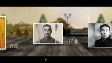 宁乡市人民医院院庆宣传片最终版