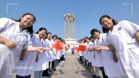 前郭县蒙医医院庆祝国庆70周年☞马头琴