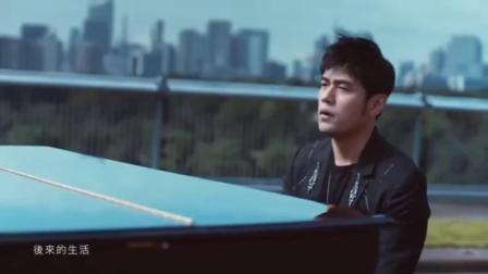 周杰伦新歌《说好不哭》火热上线,新歌MV处处是惊喜,太爱了!