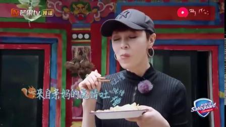 一路成年:岳秀清吐槽儿子做饭难吃,吴羽卿厨艺遭亲妈差评