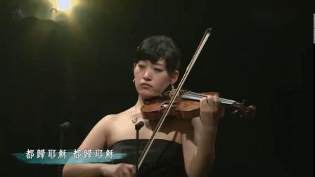 經典音樂河 莫把我棄掉