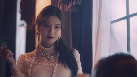 [杨晃]日韩人气女团IZ ONE全新单曲 Vampire