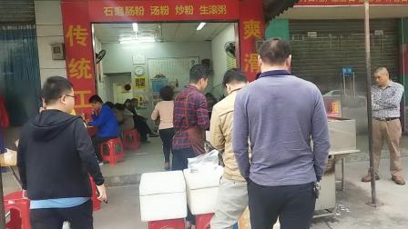 广东苏强早餐实体店培训,石磨肠粉培训那里好?