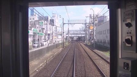 京成電鉄・特急・京成本線(上野→成田空港)3600形電車 2019.9.17