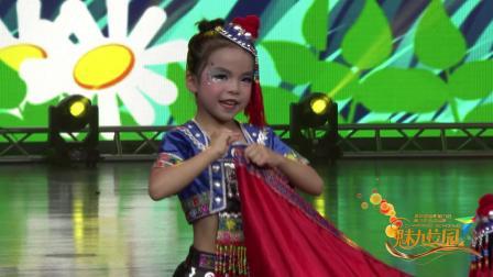 《瑶山彩云飞》浙江省温州市平阳群艺舞蹈培训学校