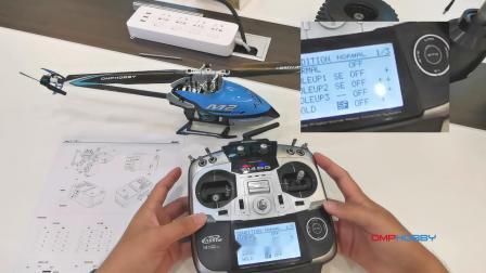 朗宇 OMPHOBBY M2 3D直升机 FUTABA参数设置教程