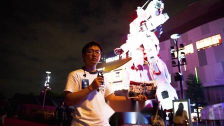 PlayStation -- Tokyo街头探秘