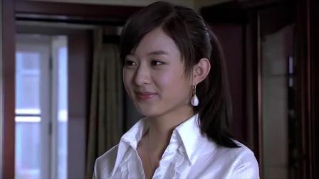 夏妍的秋天:老妈装病骗儿子回家相亲,不料美女看见她儿子,当场就笑了!