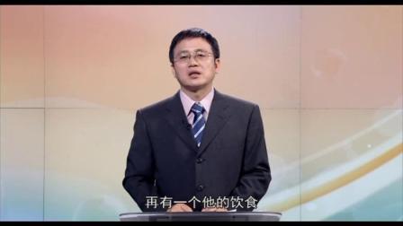 【职业技能培训】健康的营养基础 第一讲(20171218 12 00-12 30)