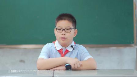 2019年6月1日福建省福州实验小学六年5班全程纪录片改4