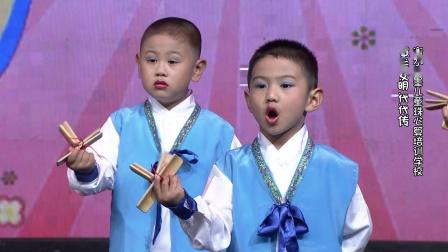河北少儿艺术节衡水神墨儿童珠心算培训学校中华文明代代传