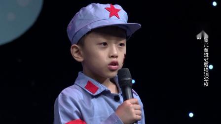 河北少儿艺术节衡水神墨儿童珠心算培训学校中国话