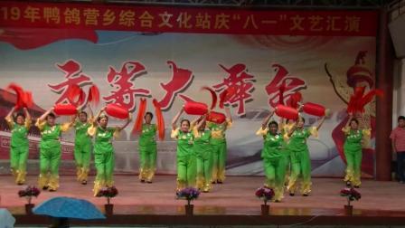 临城广场舞 美丽的日子 西辛安舞蹈队 方等大舞台2019庆八一晚会