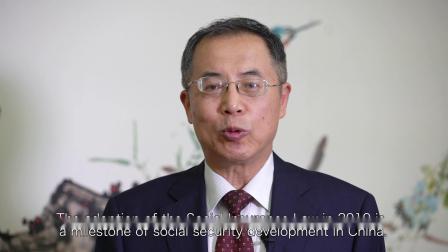 企业联合会理事长谈社会保障与企业发展