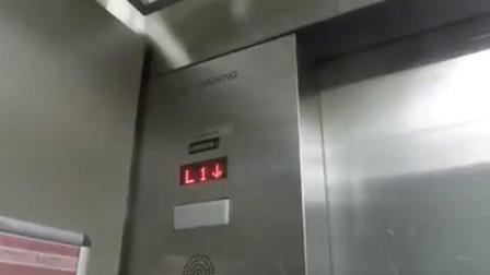 蒙哥马利曳引电梯在埃里克琼森中央图书馆(与dieselducy)