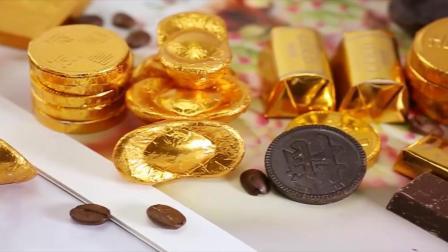 君晓天云金币巧克力金元宝散装500g开业蛋糕装饰结婚庆喜糖果(代可可脂)