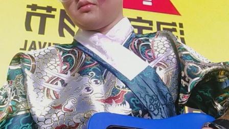 郑冰冰淘宝造物节现场吉他弹唱  一生所爱
