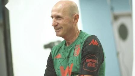 维拉第二客场球衣发布,灵感源于93/94赛季联赛杯冠军战袍,冠亚BR88阿斯顿维拉官方主赞助商
