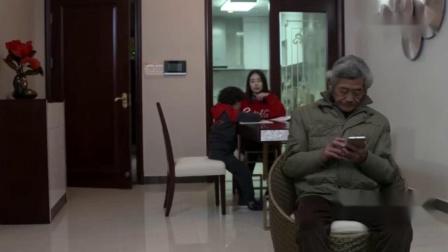 陈翔六点半:大地震来了,不料男子却抱住了全家人,一切都是命啊