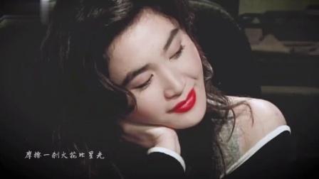 温碧霞·火玫瑰~致命妩媚,风情摇曳