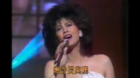 甄妮演唱《狂潮》《上海滩》《奋斗》