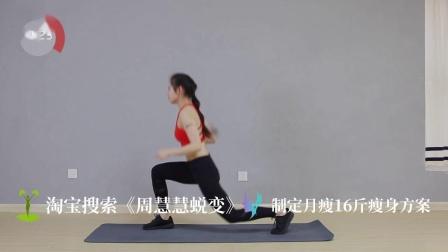 饭后燃脂瘦身操 动作简单好学 10天拥有迷人好身材 只需这一个动作