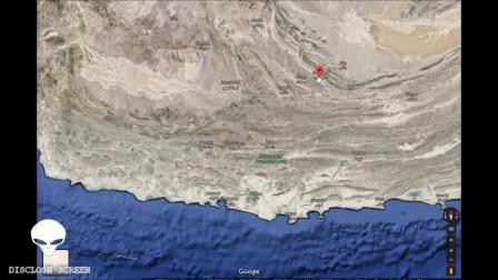 Iran Military Shooting At UFO
