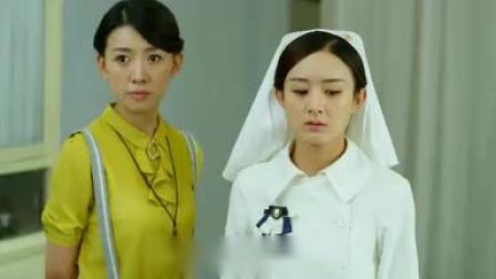 胭脂:赵丽颖乔装打扮进医院,天沐善心相救却被绑了